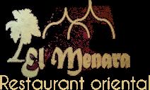 El Menara  - Restaurant oriental